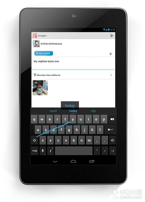 新口味果冻豆 Android 4.2新特性汇总