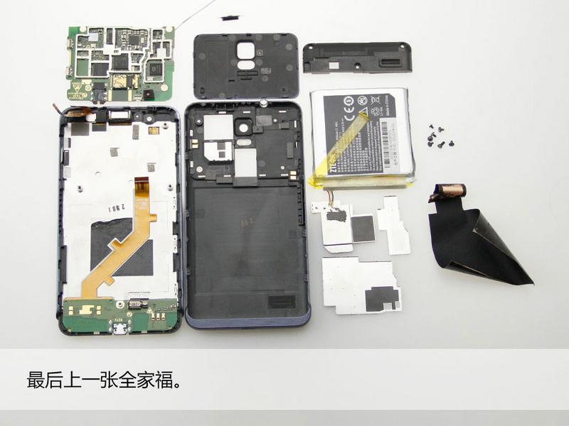 中兴手机维修