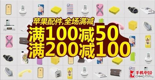 武汉iphone5报价狂跌三网通用版仅5688