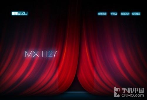 传闻不断J.Wong亲自上阵 魅族MX2将发布