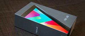 Nexus 7开箱