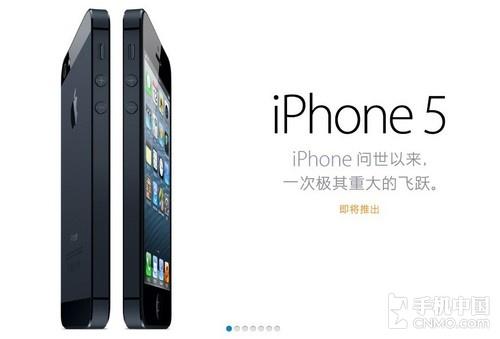 12月14日上市?行货iPhone 5售价曝光
