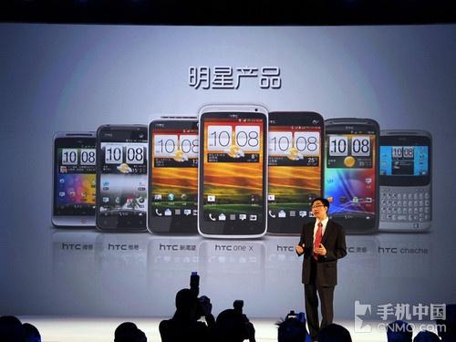 超高配盛宴 HTC 2013超凡体验之旅直播