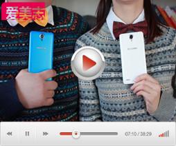 手机中国联想乐Phone S890爱美志拍摄