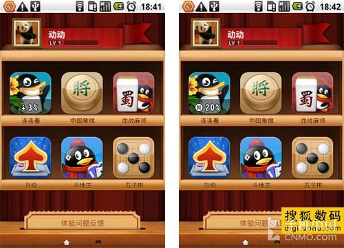 【安卓QQ游戏大厅攻略】AndroidQQ游戏大厅攻略秘籍