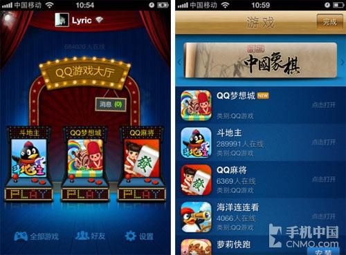 QQ游戏大厅截图-孝敬爸妈买iPhone 长辈适用的软件推荐
