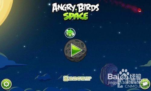 【愤怒的小鸟星球大战 攻略】愤怒的小鸟星球大战攻略秘籍