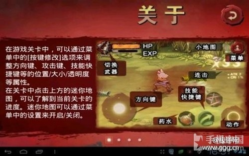 【三剑之舞 攻略】Android三剑之舞攻略秘籍
