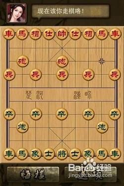 【象棋大师:中国象棋 攻略】Android象棋大师:中国象棋攻略秘籍
