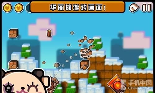 疯狂丢熊猫游戏试玩 可爱国宝的求爱记
