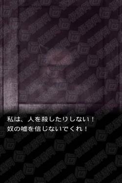 【恐怖密室 攻略】Android恐怖密室攻略秘籍