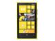 千万像素合金机身 诺基亚将推Lumia 922