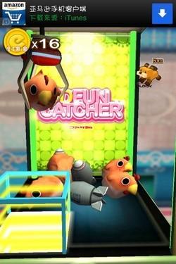 3d可爱夹娃娃机(3d fun catcher)