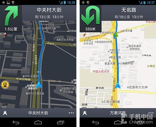 手機離線導航哪個好_安卓手機離線導航軟件哪個好_離線手機導航軟件哪個好