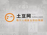 用户体验全面提升 土豆视频客户端3.0版