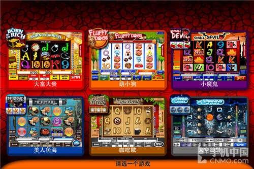 映入玩家眼帘的画面就跟澳门, 拉斯维加斯, 还有全世界上的每个赌场的