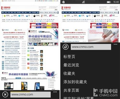 用浏览器就用经典的 WP8版IE试用报告
