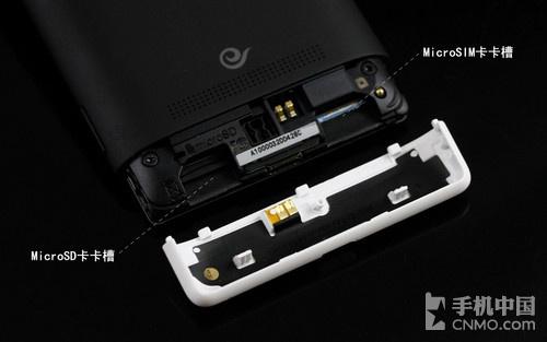 8双核智能机 HTC 8S电信版评测