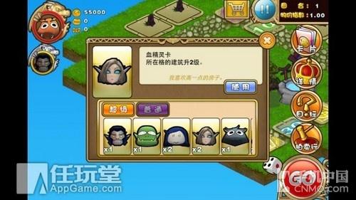 【mt大富翁 攻略】iphone游戏mt大富翁试玩评测_科技