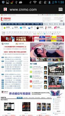 699元最低价四核 北斗小辣椒M1首发评测