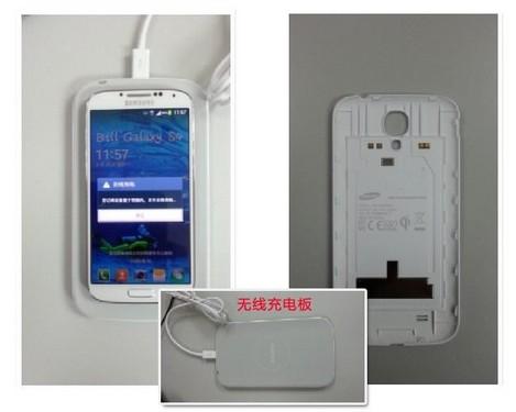 需换后盖 GALAXY S4无线充电套装曝光