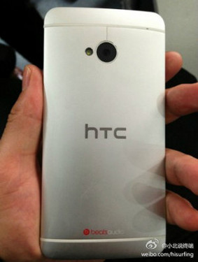 支持双模双待 HTC One电信版真机曝光