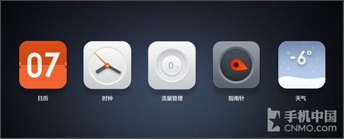 MIUI V5正式发布 全部功能展示PPT回看