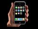 iPhone 2.0版beta 2固件新功能全揭秘