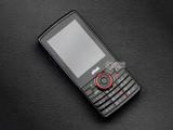 专业级拍照手机 Altek A806HD仅438元