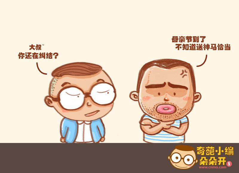 中国电信pop手绘海报母亲节