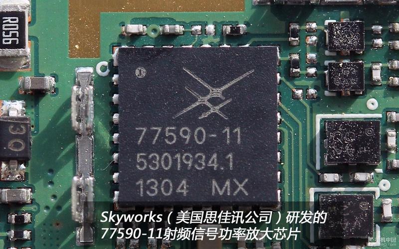 射频信号功率放大芯片