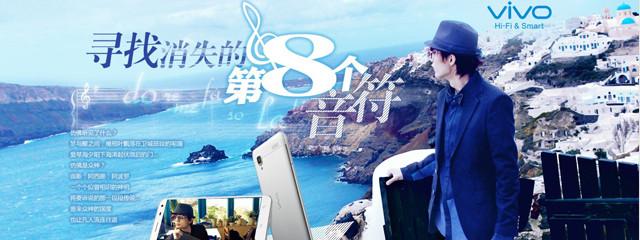 爱美志:寻找消失的第8个音符_手机中国