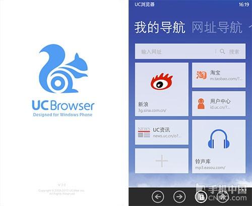 简单也是一种美 WP版UC浏览器3.0试用