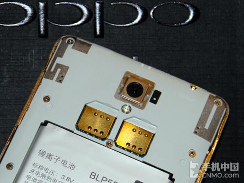 500万像素前置镜头 OPPO U2S即将上市