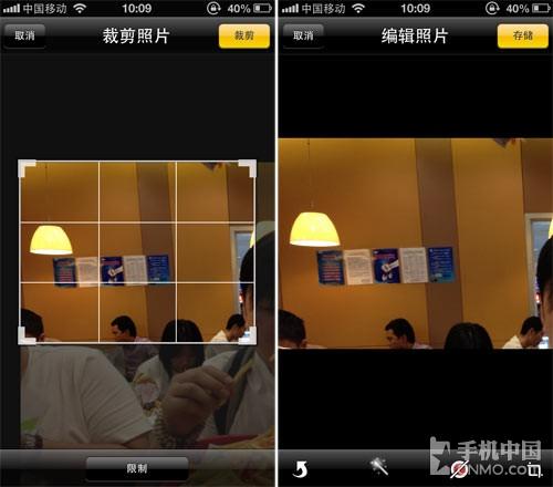 iPhone技巧篇 教你瞬间隐藏私密的照片