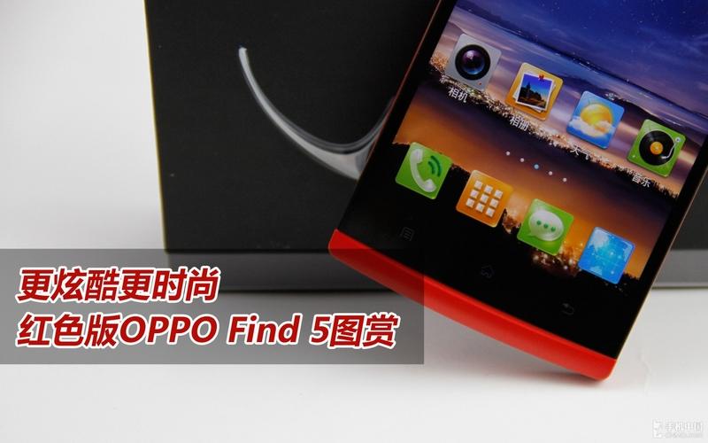 http://img.cnmo-img.com.cn/895_800x600/894145.jpg
