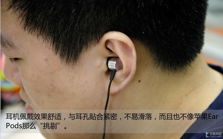 小米活塞耳机开箱评测