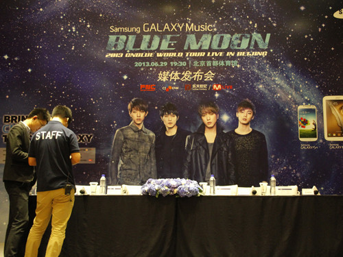 C.N Blue携Galaxy S4一起进入音乐世界