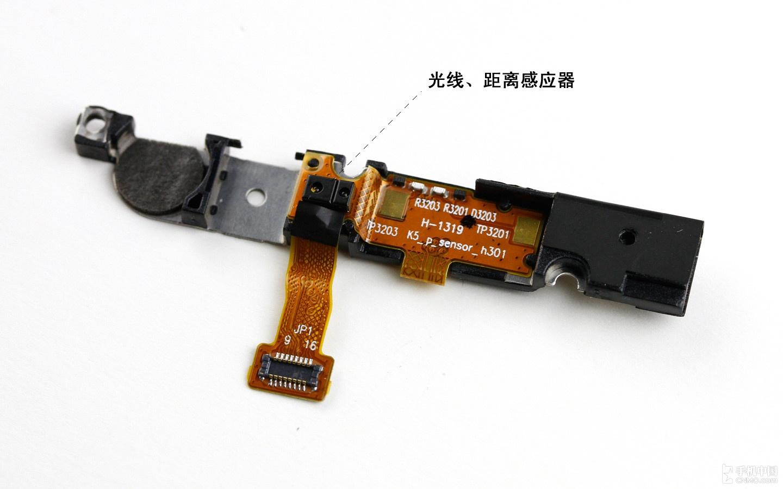 光线距离感应器_手机中国