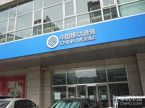 终于派上用场 中国移动NFC手机钱包实测第3张图