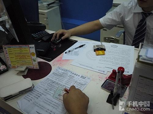 终于派上用场 中国移动NFC手机钱包实测第4张图