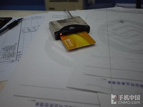 终于派上用场 中国移动NFC手机钱包实测第5张图