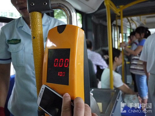 终于派上用场 中国移动NFC手机钱包实测第14张图