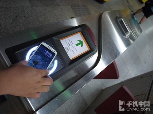 终于派上用场 中国移动NFC手机钱包实测第17张图