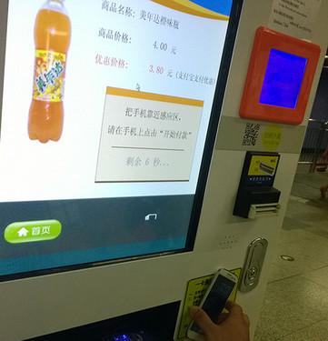 终于派上用场 中国移动NFC手机钱包实测第22张图