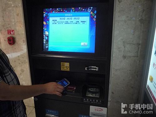 终于派上用场 中国移动NFC手机钱包实测第23张图