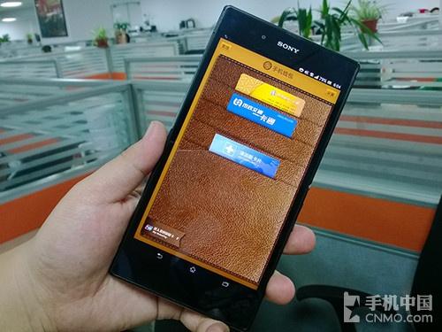 终于派上用场 中国移动NFC手机钱包实测第29张图