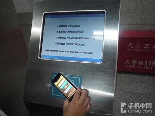 终于派上用场 中国移动NFC手机钱包实测第30张图