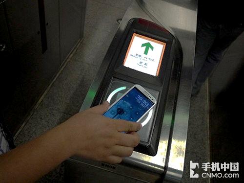终于派上用场 中国移动NFC手机钱包实测第16张图