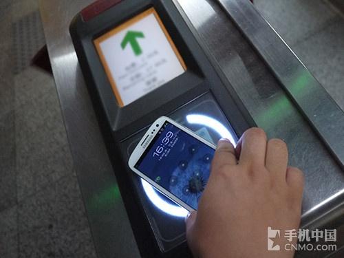 终于派上用场 中国移动NFC手机钱包实测第18张图